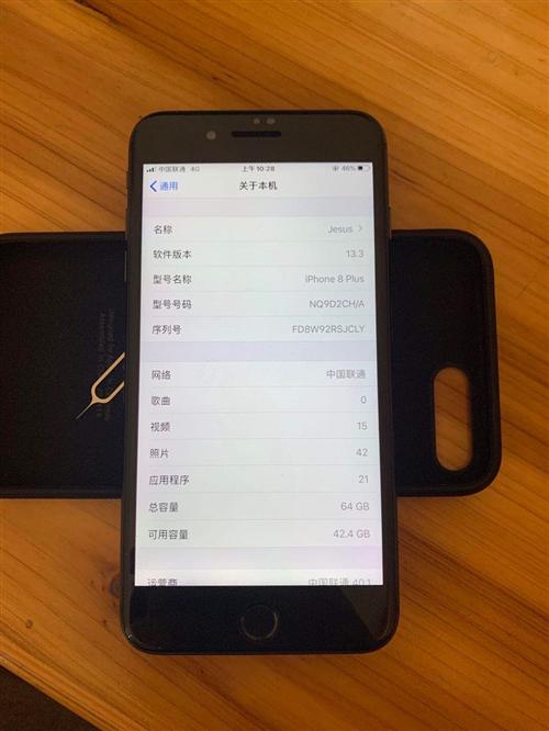 iPhone 8 Plus 國行官換機  64G 成色如圖