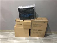 華爾康物聯凈水機,代理商進貨,價格980,市場價3980,一件代發