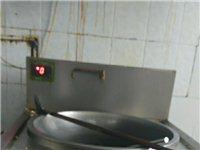 電磁爐大炒鍋