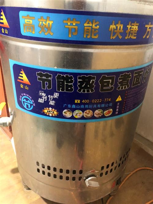 高效节能燃气煮面桶 用两个月 低价转让