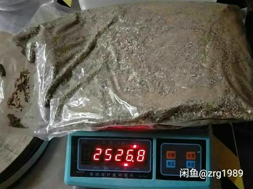 袋裝密封5斤裝粗/細香料