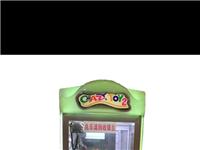 ,娃娃机星辉游艺娱乐 全网**价 娃娃机 0投资 加盟 出售 投放 共享 出租 娃娃机终身保修 运营...