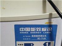 出租房适用小冰箱一台,200便宜出售,想要的立马拉走.规格45*45*60
