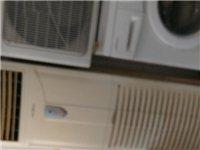 富顺二手空调,冰柜高价收售