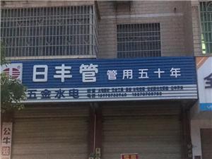 信安路香港城�γ嫱��出租!���300平米!�r格面�h!