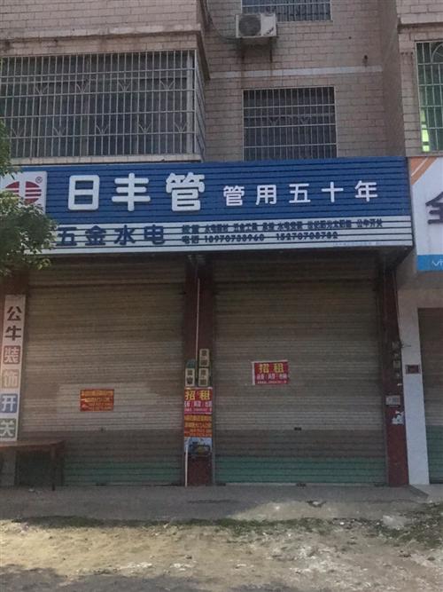 信安路香港城对面旺铺出租!两层300平米!价格面议!