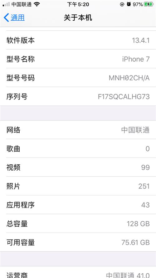 苹果7一部土豪金128G内存没有修过,正常使用中