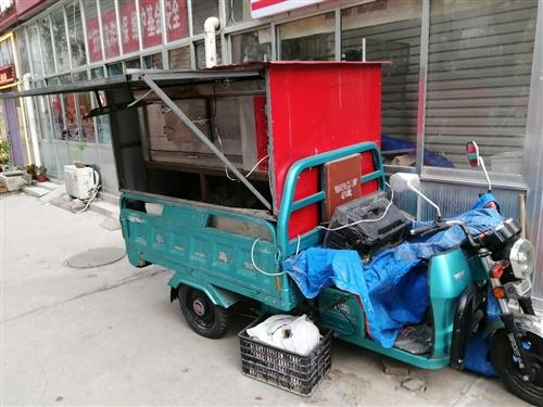 倒贴烧饼,带技术包教会。三轮车新的,烧饼炉子用了一年,低价转让。 和面机 冰柜 面案 全套设备。