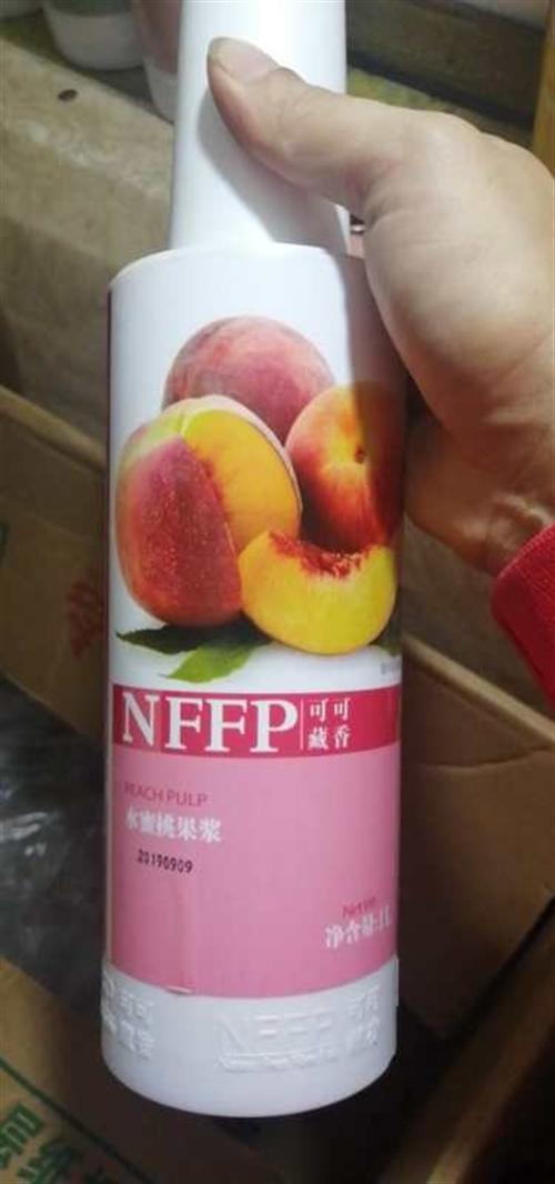 店铺不做了,可可藏香果浆便宜处理,38一瓶,7种口味!
