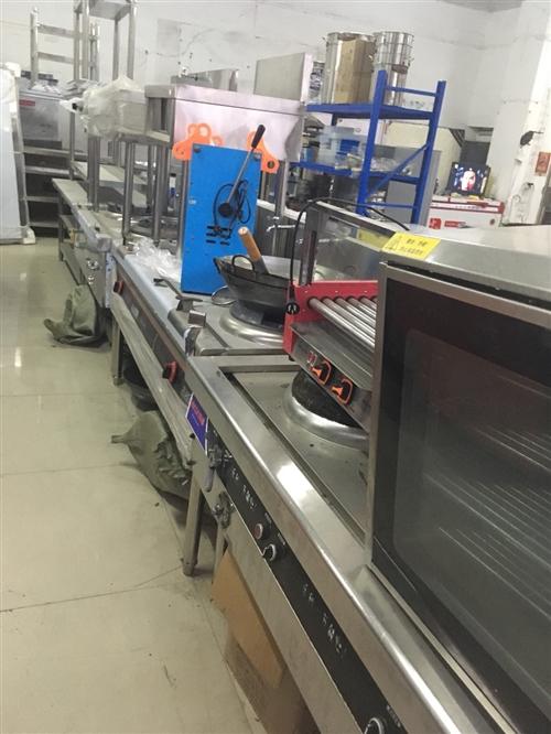 旧货市场回收出售:桌子椅子厨房设备、空调冰箱洗衣机、货架厨具家具等
