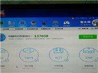 高性价i5电脑全套出售,CPU i5   3470  独立显卡gtx660  2G 吃鸡显卡,内存8...