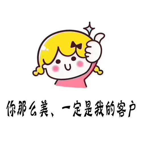 香庄花园37.7平门店出租,设备齐全,地段好,接手即可营业,租金面议