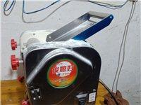 出售十成新和面机,压面机,全自动包饺子机器,煮面桶,烤箱,卧式冷藏冷冻冰柜!
