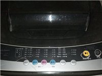 全自動洗衣機轉讓