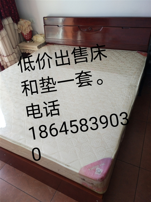 床和床垫床头柜一套。电话18645839030