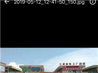 低价出售五洲国际商贸城门面两间,面积64.6平方,高6米,可隔二层,有证,紧邻中央公园,位置优越,欲...