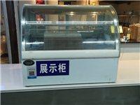 展示柜,可通电冷藏