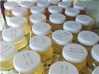 沂源福康蜂产品常年供应洋槐蜜,荆条蜜,蜂王浆。加微信bxf128.更加优惠。