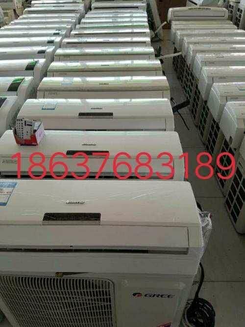 大量出售8成新空调,1P–5P 空调款式齐全,质量过硬,完善的售后服务,让你买的放心,用着舒心