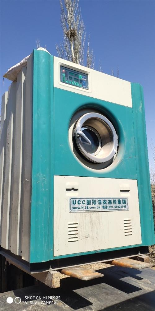 家里干洗店不開了,UCC品牌加盟干洗設備,水洗機,干洗機,烘干機全套設備,低價處理,就在酒泉本地,可...