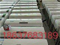 大量出售空調回收二手空調,潢川順達家電出租回收出售各種各樣空調,掛機空調,柜機空調,中央空調等等,各...