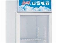 收個冷藏展示柜  價格面議