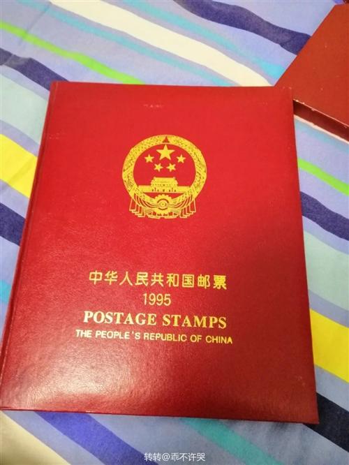 邮票一套,出售5000不还价 自提