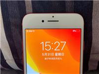 iphone 7 128g 全原无修,成色不错,原屏右下小爆角,不影响使用,所有功能正常无暗病,配合...