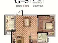 觀瀾湖一期78.36平套房出售,房東急賣,43萬,毛坯房,南北通透,視野開闊,已接房,看房有鑰匙電話...