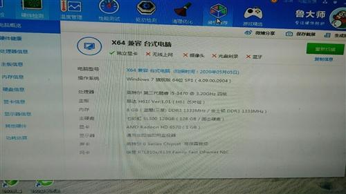 i5处理器电脑,便宜处理,CPU i5    内存8g   独立1G显卡,  120G**固态硬盘...