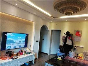 园林鑫城3室 1厅 1卫1400元/月