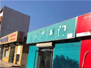 门市房出租带院 ,在燕山南道,南边是一中,对面是税