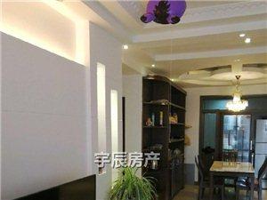 華泰陽光大廈4室 2廳 2衛68萬元