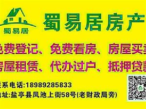 锦绣江城3室 1厅 1卫600元/月