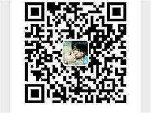 亭培小區車庫改裝1室500元/月