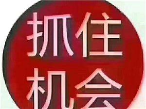 涓滃ぇ琛楄矾鍙�2瀹� 1鍘� 1鍗�9800鍏�/鏈�
