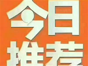 凤山学府1室 1厅 1卫68万元