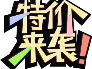 龙腾锦城豪华装修出租