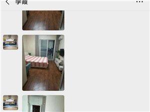 滎陽東方盛典1室 1廳 1衛1400元/月
