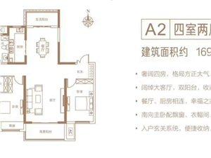 万达广场 建业十八城3室 2厅 1卫24.98万元