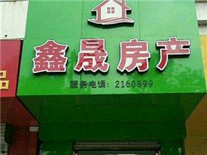 华兴北苑2室 1厅 1卫1000元/月