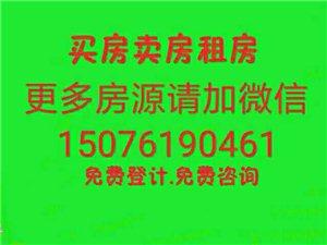 雅鑫苑小区3室 2厅 2卫1111元/月