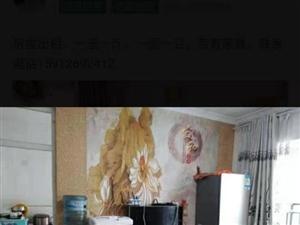 锦绣幸福家园(公租房)1室 1厅 1卫9000元/月