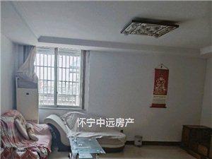 高安商廈3室 2廳 1衛840元/月