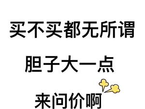 龙凤都城二期店面95万元