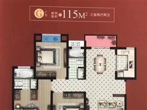 悦澜湾3室 1厅 1卫68万元