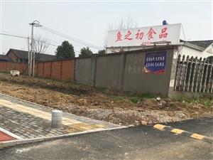 枝江市城区附近7室 5厅 5卫120万元