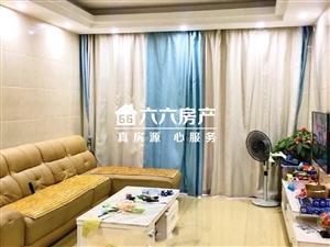 永隆国际城3室 2厅 2卫118万元