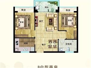 阳光水岸4室 1厅 1卫