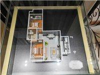 明珠小区3室 2厅 2卫30万元
